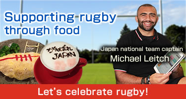 Supporting rugby through food