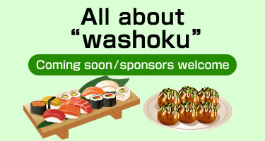 All about washoku
